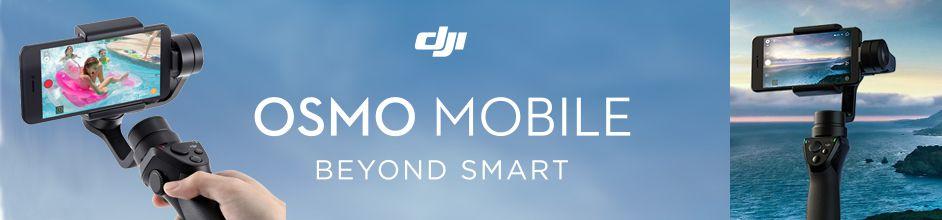 DJI Osmo Mobile DE EN